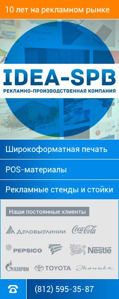 На каком сайте подать рекламу краснодар выглядит реклама google adsense