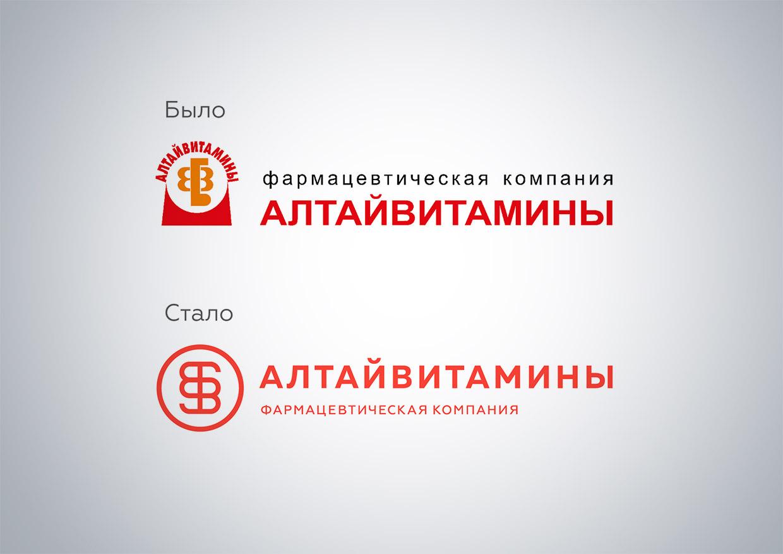 Новый логотип «Алтайвитамины»