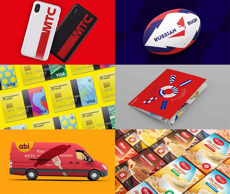 Примеры проектов агентства BBDO Branding