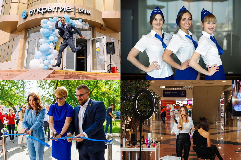 Организация деловых и маркетинговых мероприятий в Уральском ФО
