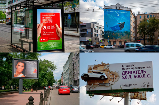 Реклама в екатеринбурге интернет магазинам umi cms создание сайта